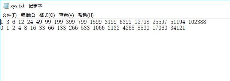 QQ截图20180325190104.png